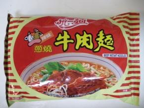 葱焼牛肉麺1