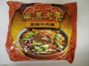 満漢大餐葱焼牛肉麺1