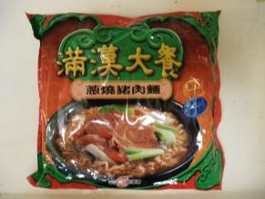 満漢大餐葱焼猪肉麺1