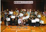 20081123北九州大会団体初優勝