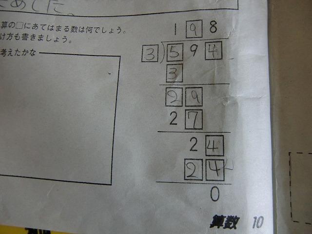 s-CIMG0148.jpg