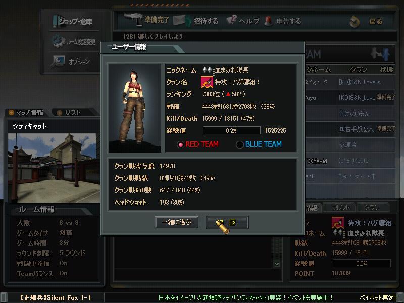 ScreenShot_147.jpg