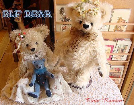 ELF BEAR