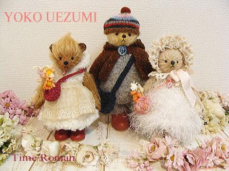 UEZUMIさん