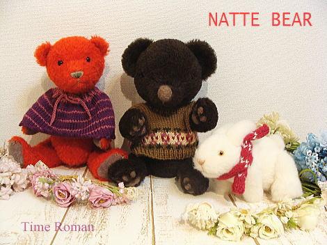 NATTE BEAR