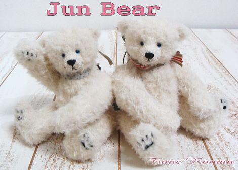 Jun Bearさん