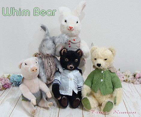 Whim bearsさま