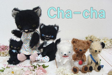 Cha-chaさま