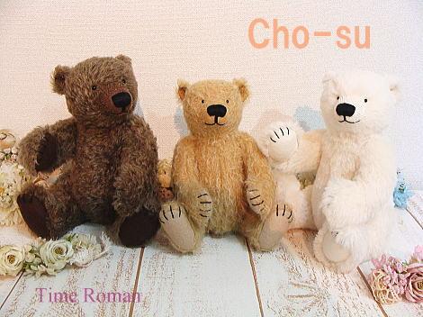 Cho-su.jpg