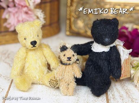 bear27.jpg