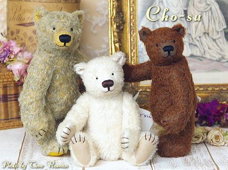 bear33.jpg