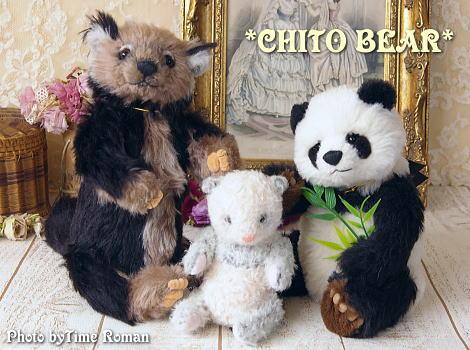 bear37.jpg
