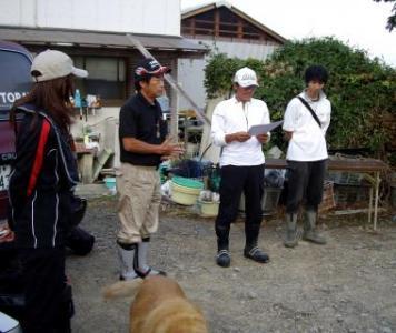 aisatu_convert_20090928200131.jpg