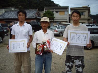 hyousyou2_convert_20090928204446.jpg