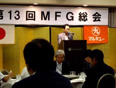 kudousann_convert_20090817030454.jpg