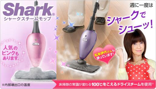 mop-top090422.jpg