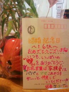 TS3R00460001.jpg