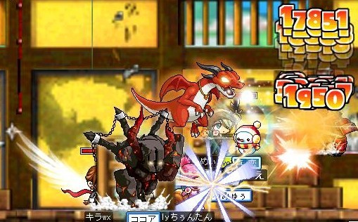 Maple!0016.jpg
