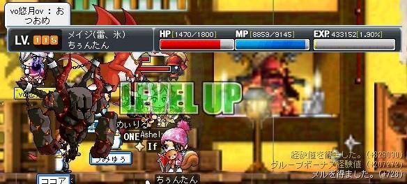 Maple!0017.jpg