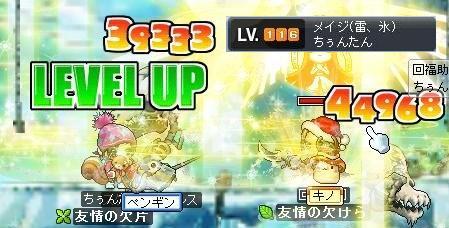 Maple!0019.jpg