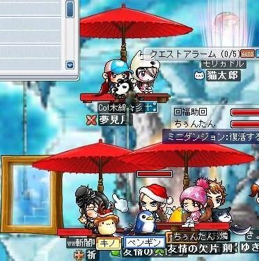 Maple!0020.jpg