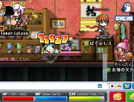 Maple!0025.jpg