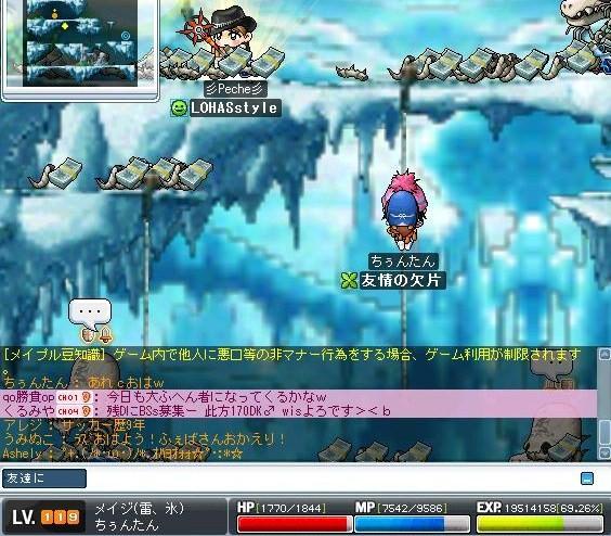Maple!0032.jpg