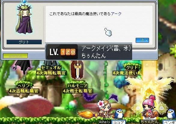 Maple!0036.jpg