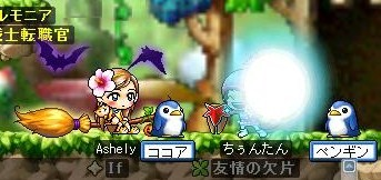 Maple!0037.jpg