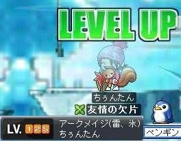 Maple!0044.jpg