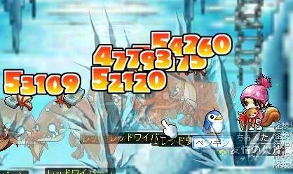 Maple!0046.jpg