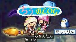 Maple!0056.jpg