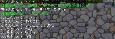 Maple!0063.jpg