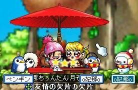 Maple!0067.jpg