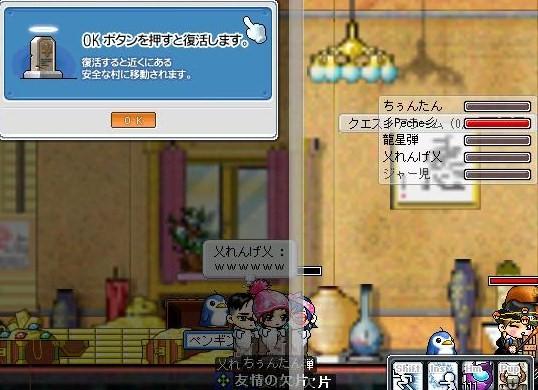 Maple!0069.jpg