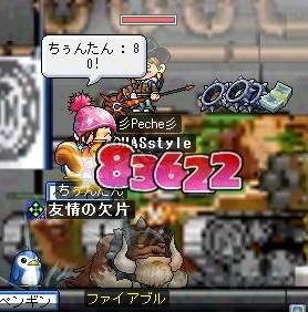 Maple!0070.jpg