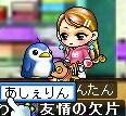 Maple!0086.jpg