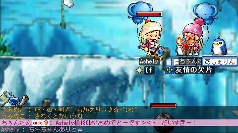 Maple!0096.jpg