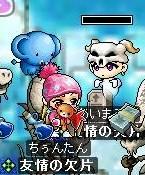 Maple!0097.jpg