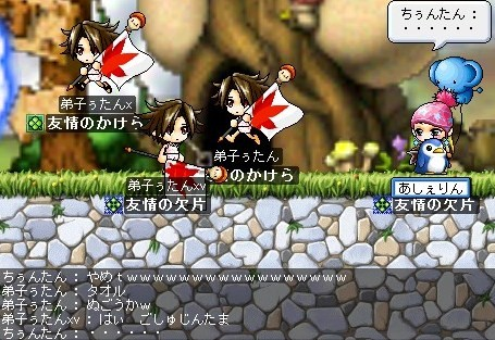 Maple!0099.jpg