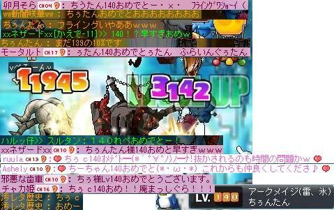 Maple!0113.jpg