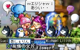 Maple!0118.jpg