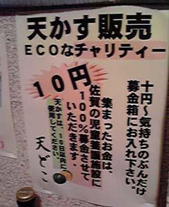200812081738000.jpg