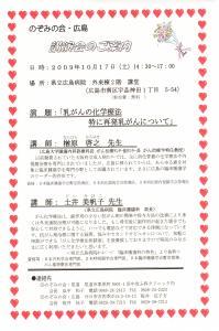 nozomi1_convert_20091007155429.jpg