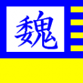 Flag00A