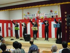sasebo-gospel110818.jpg