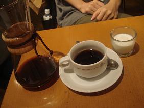 オーガニックコーヒー!