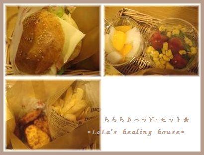 杏仁豆腐&サラダ★