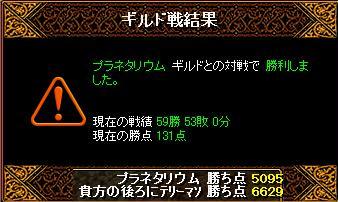 0411_20100430083745.jpg
