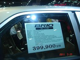 DSC09457-10brio 399,000